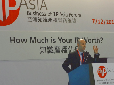Warm Response from Audience of the BIP Asia Forum 2012
