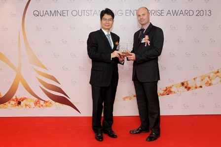 Censere Awarded Quamnet Outstanding Services Award 2013